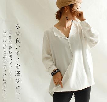 ゴールドジャパン/gold japan